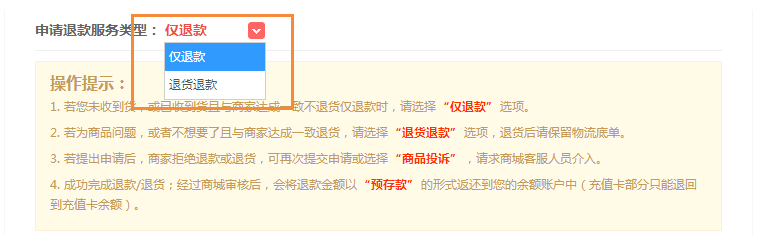 http://dyy.enwei.com/data/upload/shop/article/05422177116566709.png