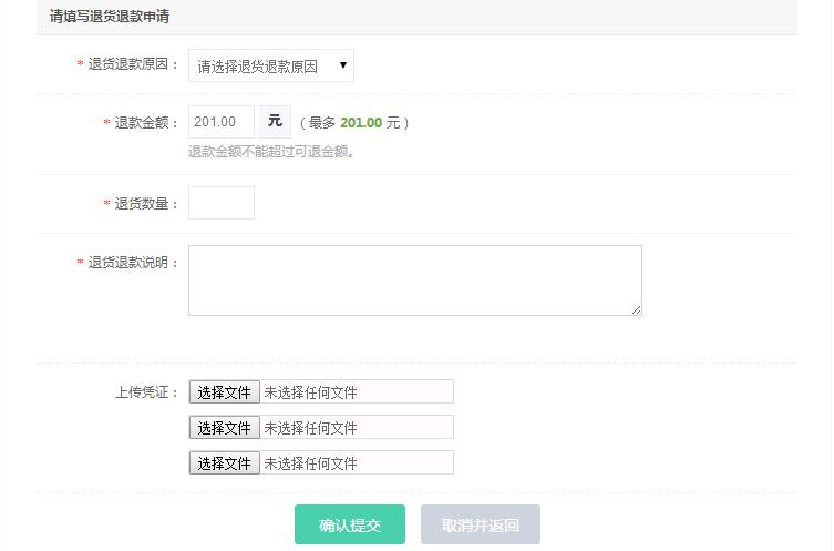 http://dyy.enwei.com/data/upload/shop/article/05422177484027334.png