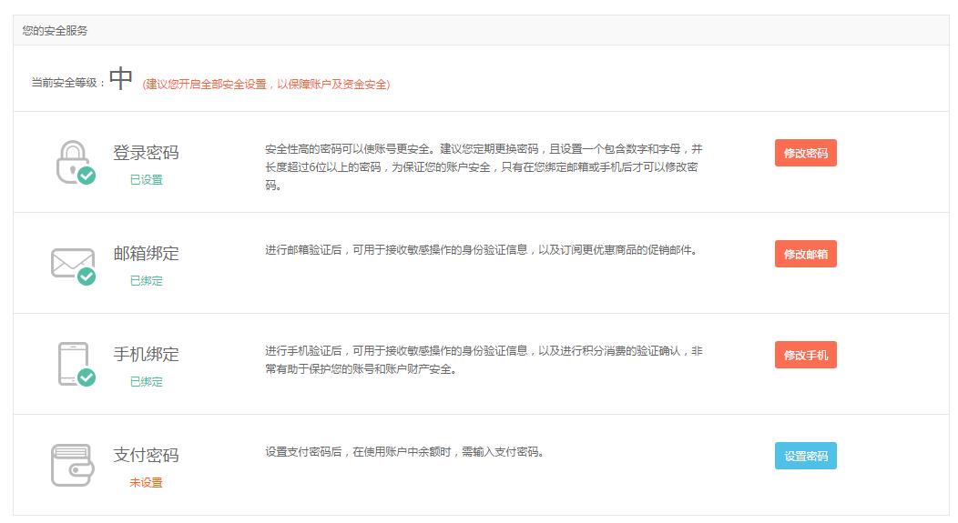 http://dyy.enwei.com/data/upload/shop/article/05424590336280400.png