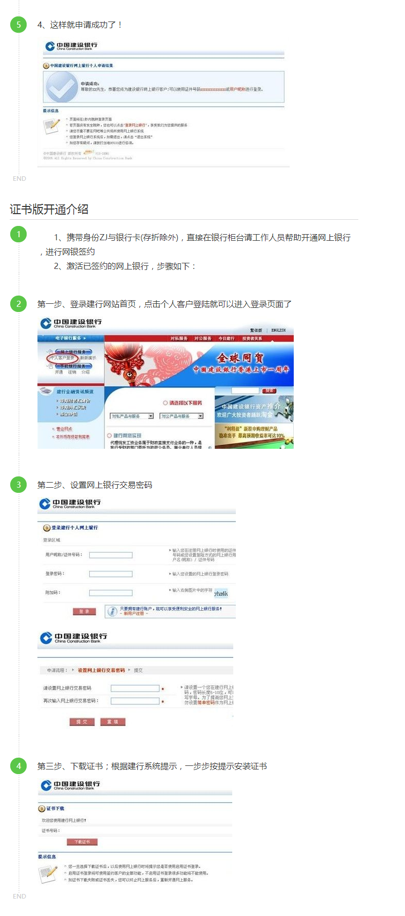 http://dyy.enwei.com/data/upload/shop/article/05429734406109965.png