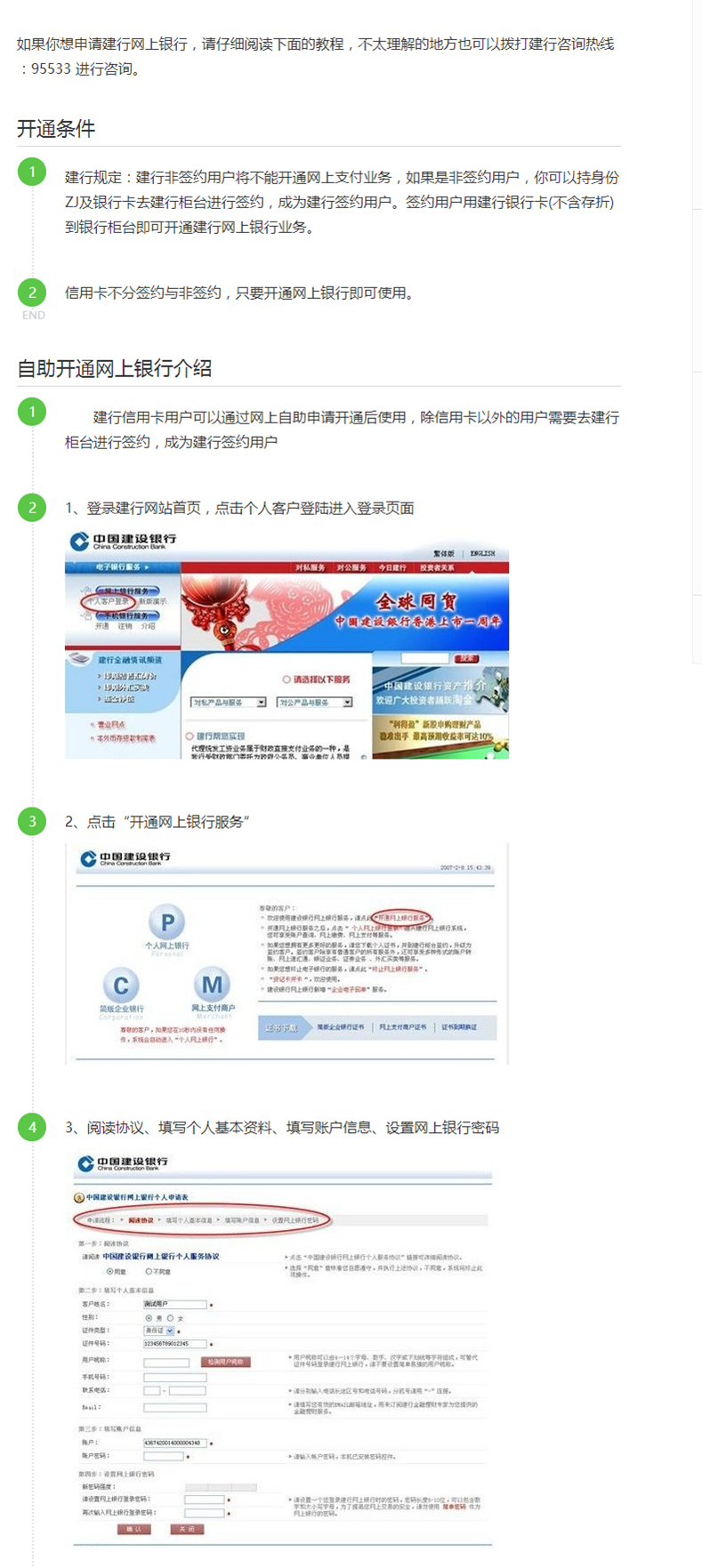 http://dyy.enwei.com/data/upload/shop/article/05429734775269980.png