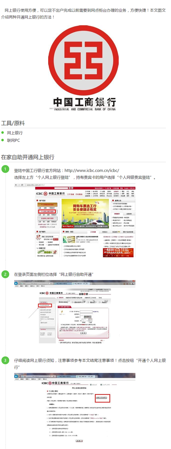 http://dyy.enwei.com/data/upload/shop/article/05429736139001758.png