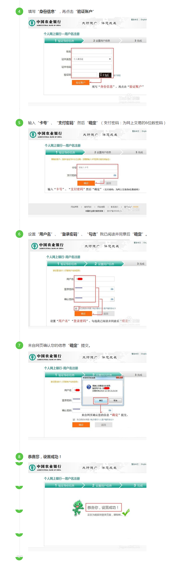 http://dyy.enwei.com/data/upload/shop/article/05429738554801544.png