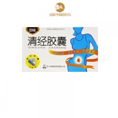 清经胶囊 36粒/盒(恩药)