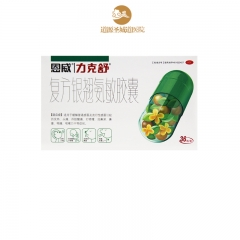 复方银翘氨敏胶囊(绿力)36粒/盒