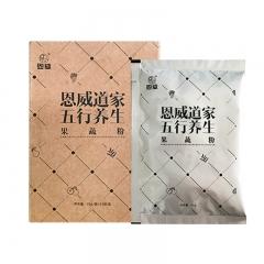 恩威道家五行养生果蔬粉-60元+128恩分 25g*15袋/盒