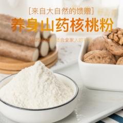 山药核桃粉500g/袋