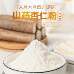 山药杏仁粉500g/袋