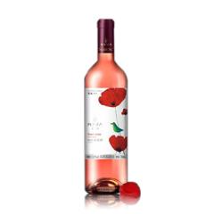 丽娃桃红葡萄酒750ml/瓶