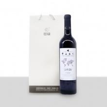 攀西阳光葡萄酒(北纬26)750ml/瓶