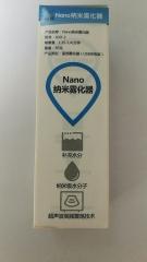 Nano纳米雾化器