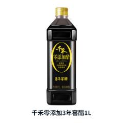 千禾零添加3年窖醋1L
