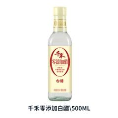 千禾零添加白醋500ml