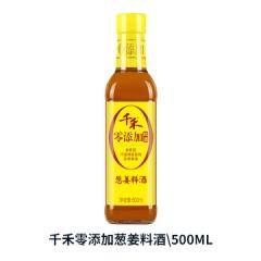 千禾零添加葱姜料酒500ml