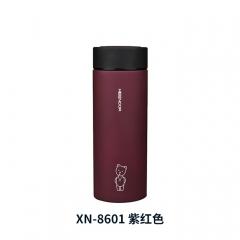 希诺真空杯 XN-8601 235ML 深蓝色