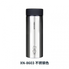 希诺不锈钢真空杯  460ML 不锈钢色XN-8603