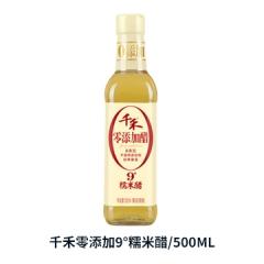 千禾零添加9°糯米醋\500ML