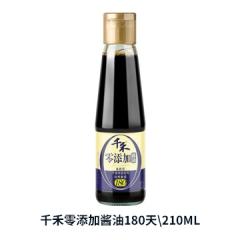 千禾零添加酱油180天\210ML