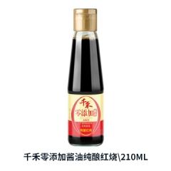 千禾零添加酱油纯酿红烧\210ML