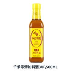千禾零添加料酒3年\500ML