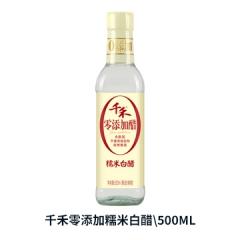 千禾零添加糯米白醋\500ML