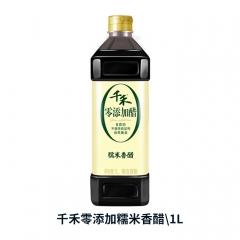 千禾零添加糯米香醋\1L