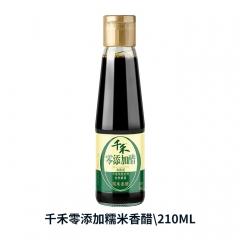 千禾零添加糯米香醋\210ML
