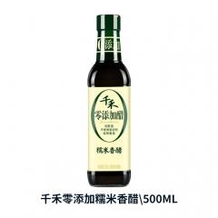 千禾零添加糯米香醋\500ML