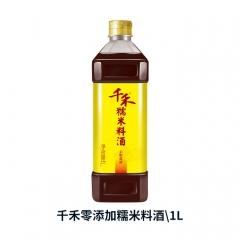 千禾零添加糯米料酒\1L