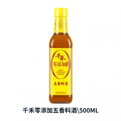 千禾零添加五香料酒\500ML