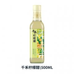 千禾柠檬醋\500ML