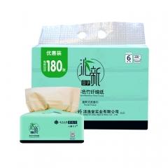 沁新日子系列本色竹纤维抽纸130mm330*6