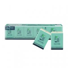 沁新日子系列本色竹纤手帕纸10+2