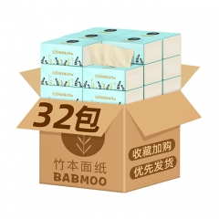 维邦诺漫本色212张110软抽32包