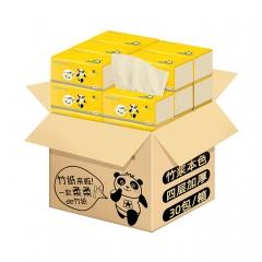 维邦熊宝本色300张120软抽30包