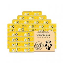 维邦熊宝本色300张130软抽45包