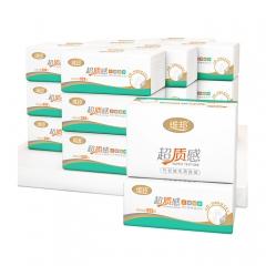 维邦超质感面巾纸352张152软抽20包